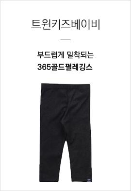 78451 - [트윈키즈베이비]365골드펄레깅스 M5FB0P02