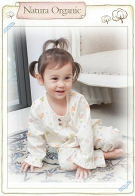 77974 - [네츄라오가닉] 오가닉코튼 유아 잠옷 곰토끼와 우주인 ★사계절추천★