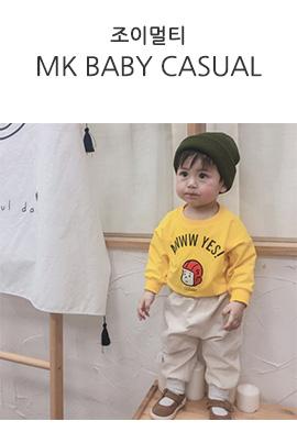 [조이멀티] 소프트 유아 배기바지(0-5세) 203795
